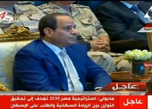 """""""المصريون في الخارج"""" يرحبون بالزيارة المرتقبة لـ""""السيسي"""" إلى فرنسا"""