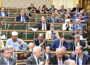 """السبت.. البرلمان يصوت على """"مزاولة مهنة الطب"""" و""""صندوق رعاية المبتكرين"""""""