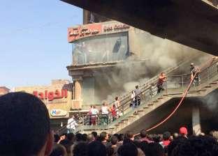 مصدر أمني: السيطرة على حريق الموسكي دون خسائر بشرية