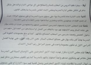 """أولياء أمور """"كلية البنات"""" يطالبون بوقف """"عمومية المدرسة"""" بالإسكندرية"""