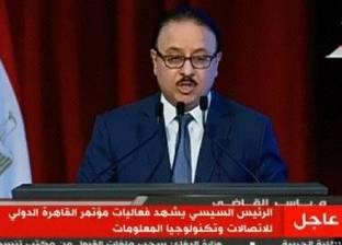 """بعد إعلان """"القاضي"""" عنها.. كيف تستفيد مصر من التجارة الإلكترونية؟"""