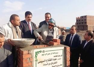 """""""فؤاد"""": تفعيل مبادرة للحوار المجتمعي لتغيير ثقافة التعامل مع القمامة"""