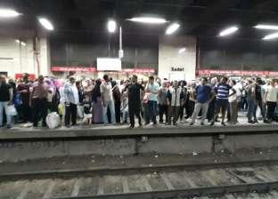 """""""مترو الأنفاق"""" تخصص أرقام """"واتس آب"""" لتلقي شكاوى الأعطال"""