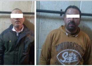 ضبط اثنين من مرتكبي واقعة سرقة سيارة بالإكراه بالإسكندرية