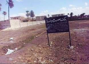 البدء في إنشاء فرع لبنك مصر بمدينة جهينة في سوهاج