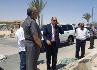 """""""أبو زيد"""" يقرر إعادة رصف مدخل مدينة مرسى مطروح استعدادا للمصيف"""
