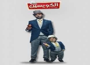 أحمد فتحى: اعتدت تقديم كل جديد مع أحمد فهمى