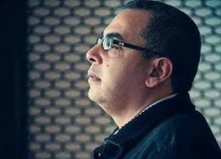 ما هو طب المناطق الحارة الذي تخصص فيه الراحل أحمد خالد توفيق؟