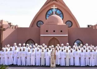"""من """"الشماس"""" لـ""""المطران"""".. تعرف على درجات الكهنوت داخل الكنيسة"""