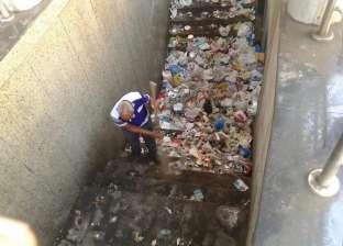 """حي وسط الإسكندرية يشن حملة لرفع المخلفات بنفق """"محطة الرمل"""""""