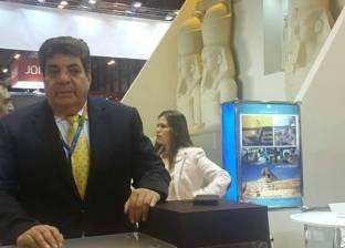افتتاح أول جناح خاص للأقصر وأسوان ببورصة الفيتور السياحية بمدريد