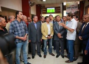محافظ كفر الشيخ ووزير الرياضة يتفقدان مركز شباب الرياض