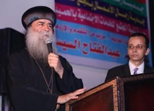 بالصور| محافظة قنا تحتفل بالذكرى الرابعة لثورة 30 يونيو