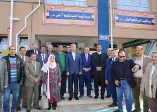 عباس يفتتح مدرستين بقويسنا.. ويؤكد: المنوفية في الصدارة