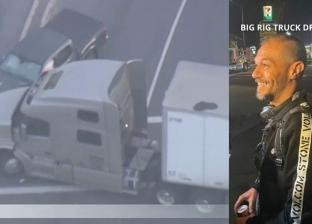 شجاعة سائق مصري تساعد الشرطة الأمريكية في القبض على مجرم: واجبي