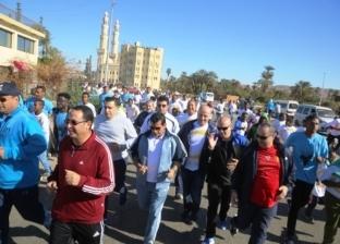 """بمشاركة وزير الرياضة.. 1700 شاب وفتاة يشاركون في ماراثون """"مصر أفريقيا"""""""