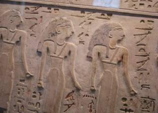 أكاديمية بولندية: اكتشاف آثار لحملات فرعونية وسط وجنوب إفريقيا