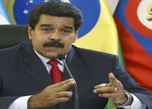 بالفيديو| منها 11 سبتمبر واستشهاد الدرة.. أحداث هزت العالم على الهواء قبل محاولة اغتيال مادورو
