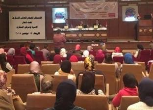"""""""الأسرة ومرض السكري"""" ندوة تثقيفية لـ""""النيل للإعلام"""" ببنها"""
