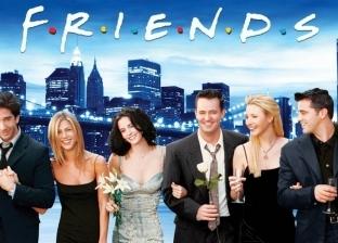 """""""نيتفلكس"""" توقف عرض """"Friends"""".. والسبب نهاية العقد الخاص بـ""""المسلسل"""""""