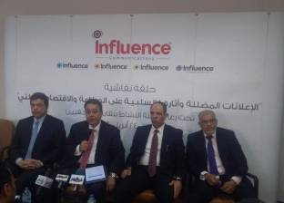 فخري الفقي: حجم الغش التجاري في المنطقة العربية 60 مليار دولار