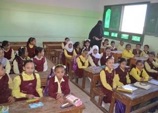 ننشر مناهج المرحلة الابتدائية في النظام الجديد للتعليم