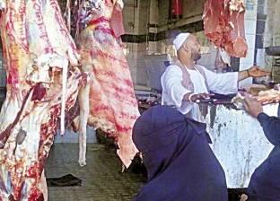 الزراعة: نستورد 70% من اللحوم الحمراء من 6 دول