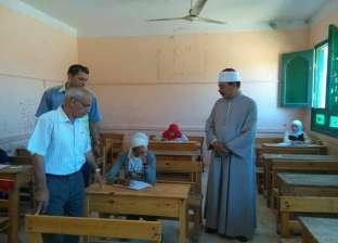 وصول كشف المرشحين لتعيينات معلم مساعد بمنطقة البحر الأحمر الأزهرية