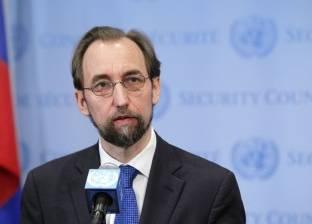مفوض الأمم المتحدة لحقوق الإنسان: نساء العالم أحرزن تغييرا لكنه بطيء