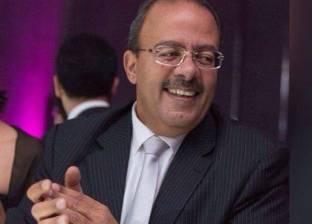 وزير الصناعة يعيد تشكيل مجلس إدارة هيئة المعارض برئاسة أحمد طه