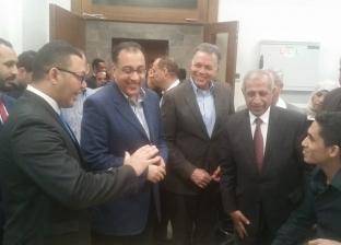رئيس الوزراء يتفقد الأكاديمية العربية في أسوان
