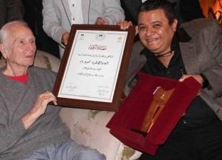 "بالصور| ""الثقافة"" تحتفي بالفنان محمود رضا في عيد ميلاده"
