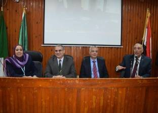 نائبا رئيس جامعة المنوفية يشهدان حفل ختام مؤتمر الجغرافيا الدولي