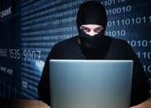 """""""الداخلية"""" الروسية: إحباط محاولات قرصنة إلكترونية لنظام الانتخابات"""