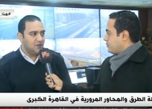 أحمد نور الدين: الحركة المرورية هادئة بالقاهرة والإسكندرية