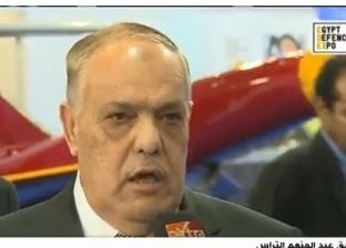 """رئيس """"العربية للتصنيع"""": إقبال كبير على منتجات الهيئة بـ""""إيديكس 2018"""""""