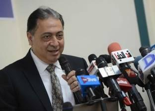 """برلماني: زيارة وزير الصحة المفاجئة لمستشفى الإسكندرية """"شو إعلامي"""""""