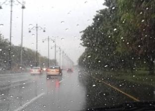 """""""الأرصاد"""" تحذر: أمطار غزيرة وانخفاض درجات الحرارة ابتداء من مساء الغد"""