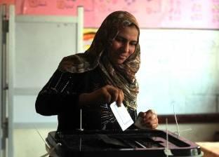 """""""انتخابات القليوبية"""": نسبة تصويت اليوم الأولى تراوحت بين 10 إلى 12% ولا شكاوى من شراء الأصوات"""