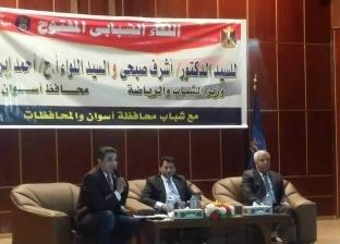 """وزير الرياضة عن فرص العمل: """"العاملون بره هيتمنوا يشتغلوا في مصر"""""""