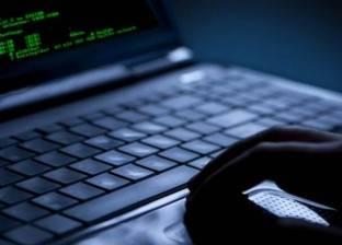 """هجوم إلكتروني """"متقدم"""" يستهدف السعودية"""