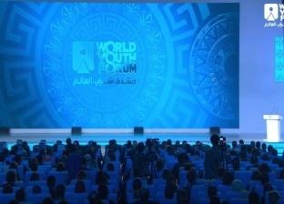 جدول الجلسات والفعاليات.. كل ما تريد معرفته عن منتدى شباب العالم 2019