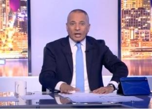 أحمد موسى يروي كواليس حواره مع الإرهابي الذي طعن نجيب محفوظ