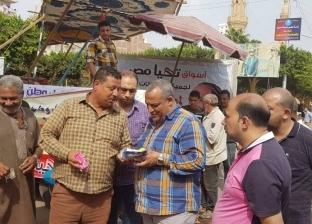 """""""مستقبل وطن"""" ينظم قافلة سلع وخضراوات بأسعار مخفضة 30% في دسوق"""
