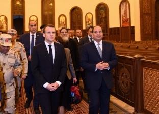 «لوفيجارو»: ماكرون يشيد بالشراكة مع مصر ويعتبرها «حائط صد» ضد الإرهاب