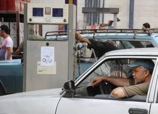 """""""الغرف التجارية"""": الوقود متوفر بـ""""المحطات"""" ولا عجز في """"الاحتياطي"""""""