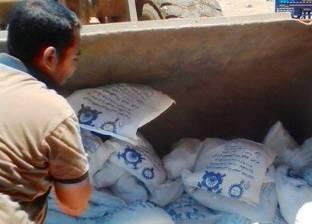 التحفظ على 55 طن ملح فاسد خلال حملة تموينية في دسوق