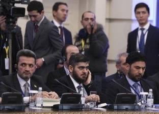 """""""الرياض"""" تعقد اجتماعا لتوحيد وفد المعارضة السورية إلى """"جنيف"""""""