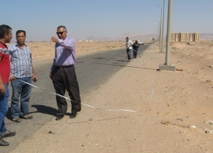بالصور| إنشاء مجمع تعليمي بحي الإسكان الجديد بمدينة أبو رديس