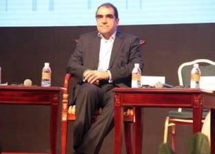 وزير الصحة الإيراني يحذر من انتشار الأمراض المزمنة في العالم